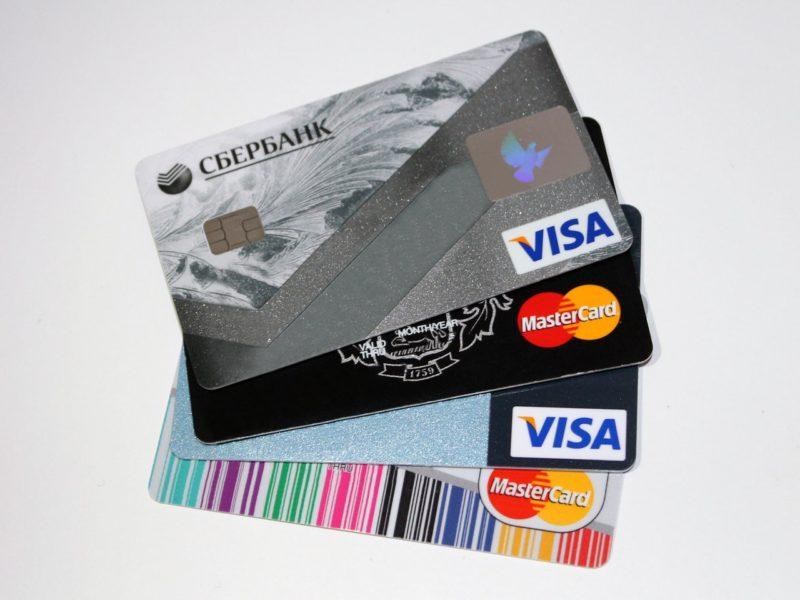 Kredyty konsumpcyjne